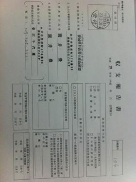 6F4854D0-A14C-46A0-9E7A-190A2E354FB7