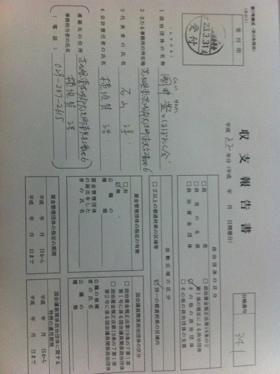 CCAF5880-406B-4589-82DC-469630DC147A