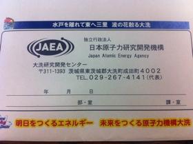 E7A6235D-7048-443D-BB37-04827757D479