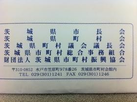 F086F898-A1F1-4CC3-B67D-1AE317336FC3