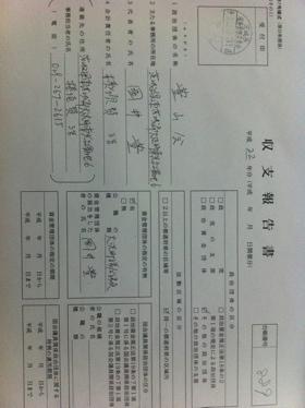F71A2177-F2BC-4528-993D-84204D346BBE